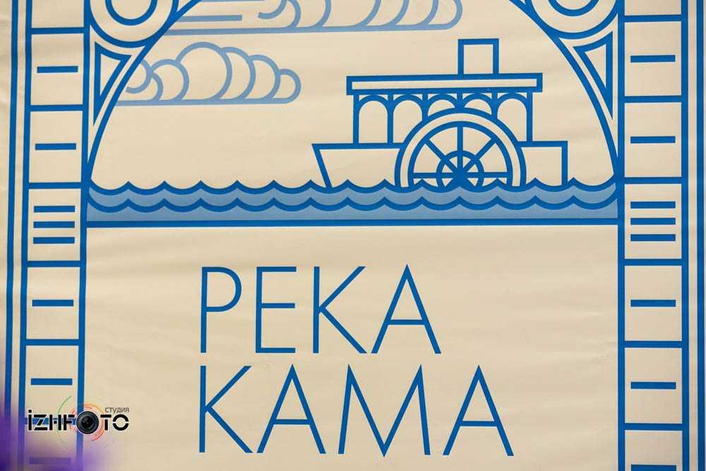 Проект Река Кама