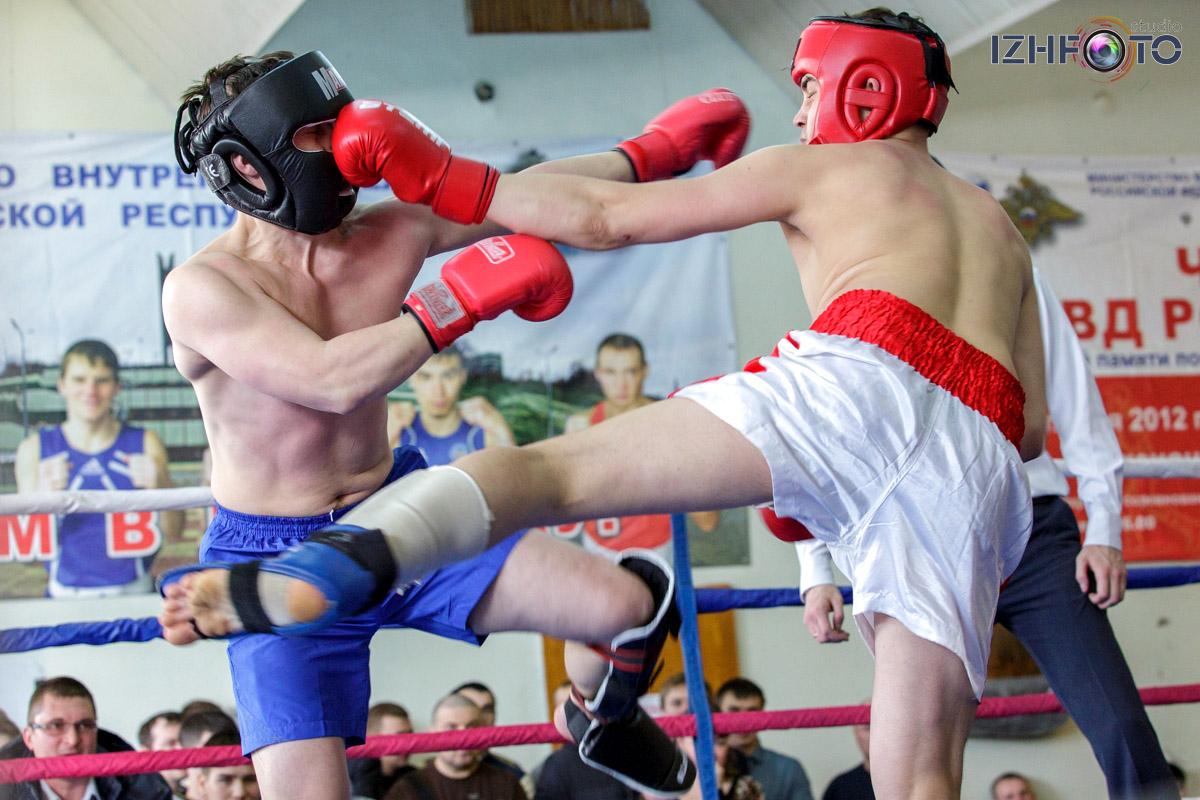 Kickboxing-103