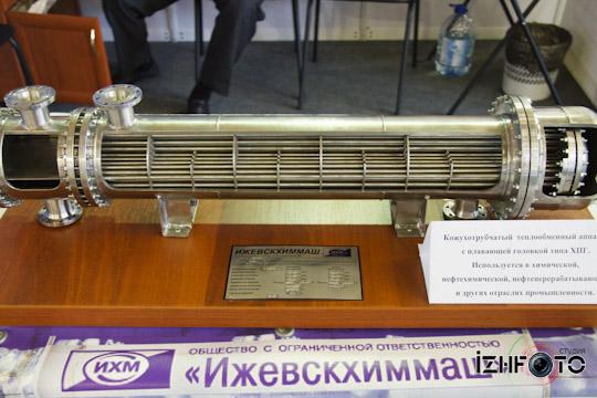 Vystavka-gas-21