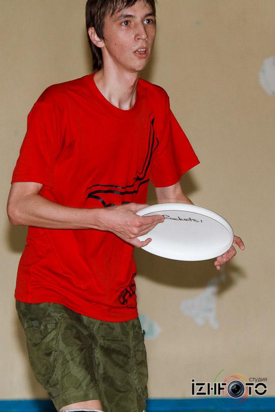 frisbee-46