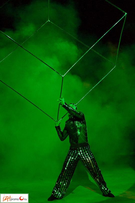 Circus-67