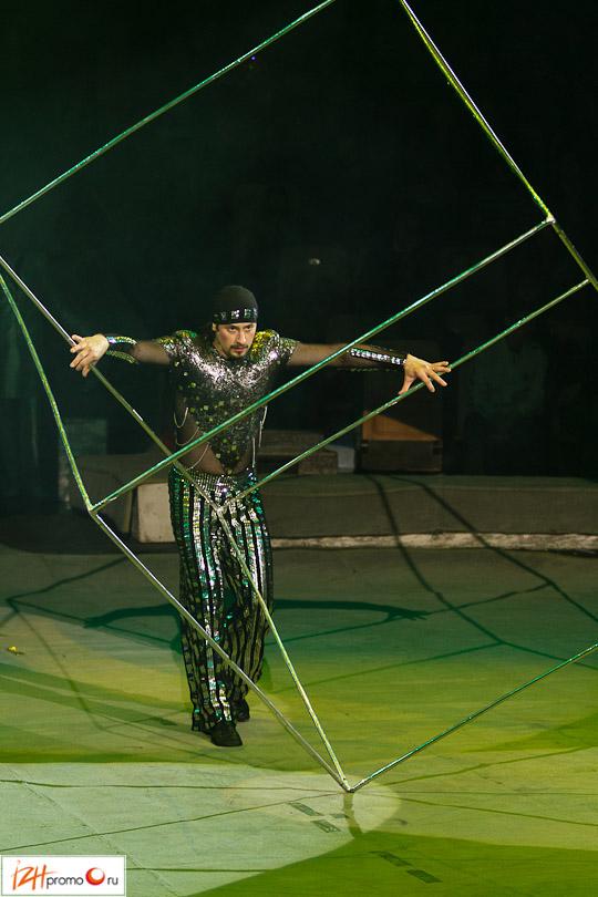 Circus-73