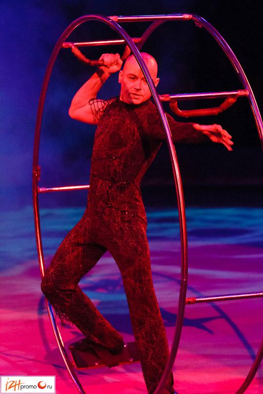 Circus-82