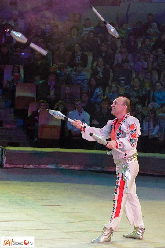 Circus-9