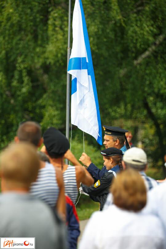 Ижевчане отметили день военно-морского флота