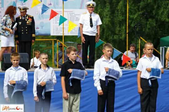 День ВМФ в Ижевске