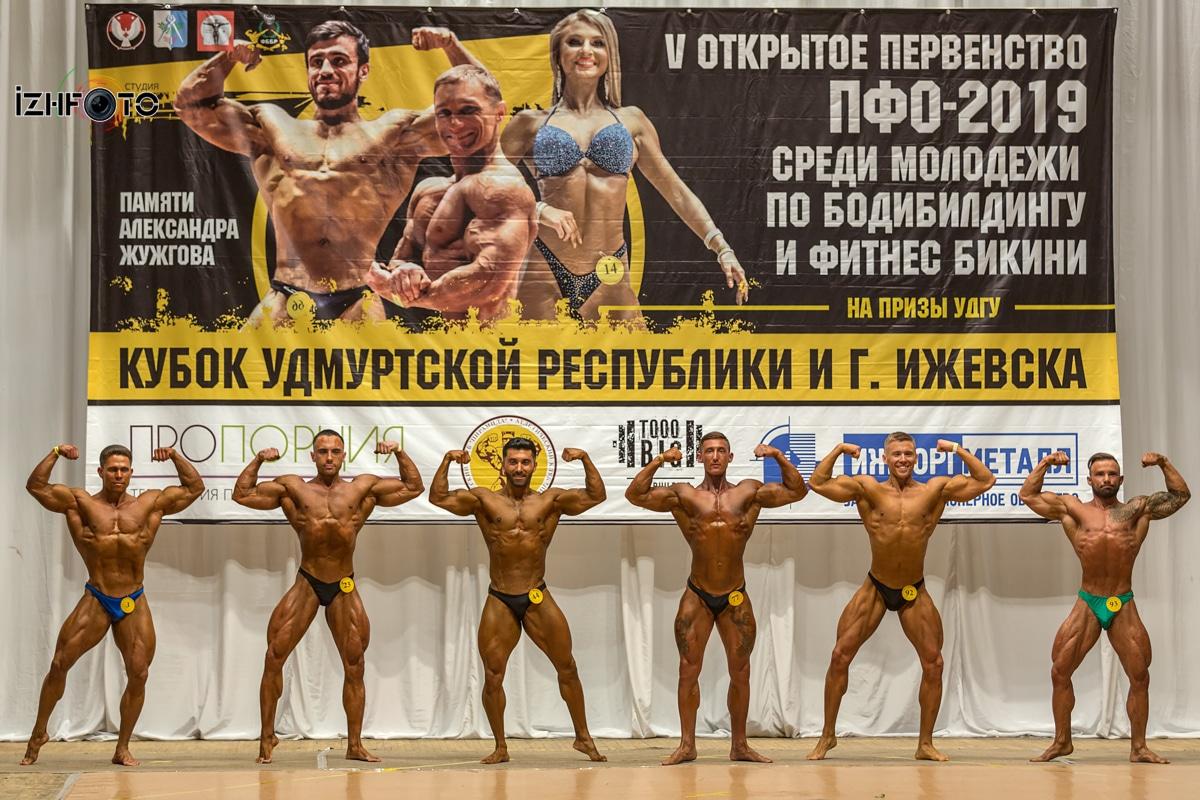 Бодибилдинг мужчины до 80 кг