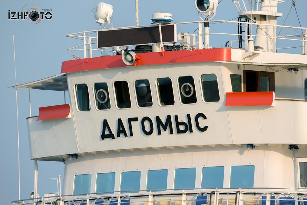 Порт Сочи Фото