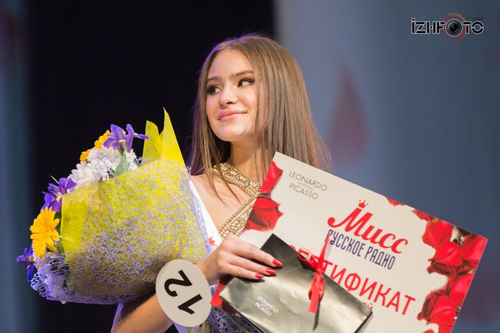 Награждение участниц Мисс русское радио