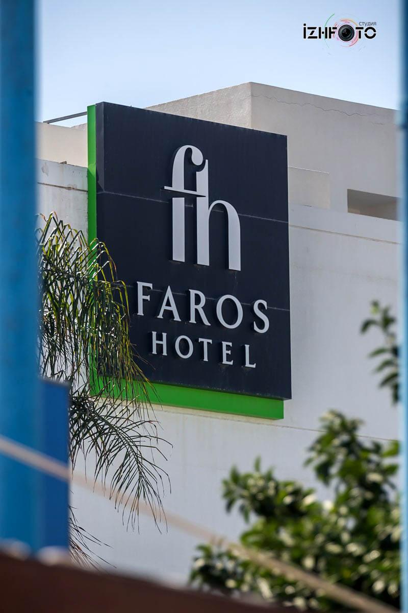 Faros Hotel Ayia Napa