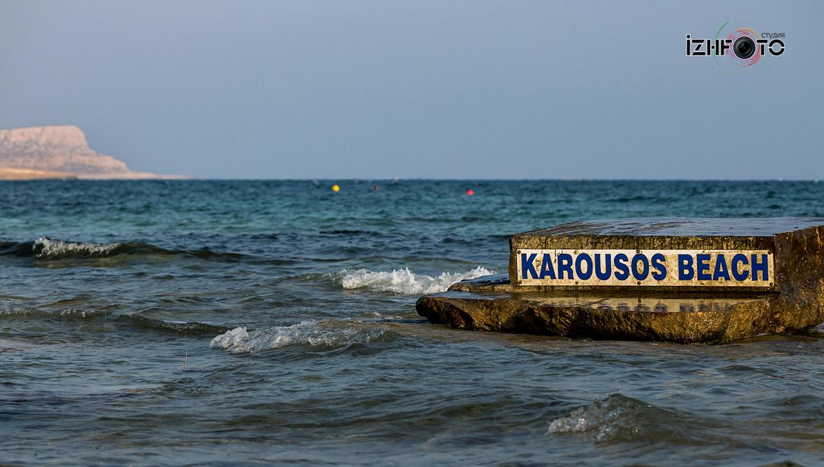 Karousos Beach Ayia Napa Foto