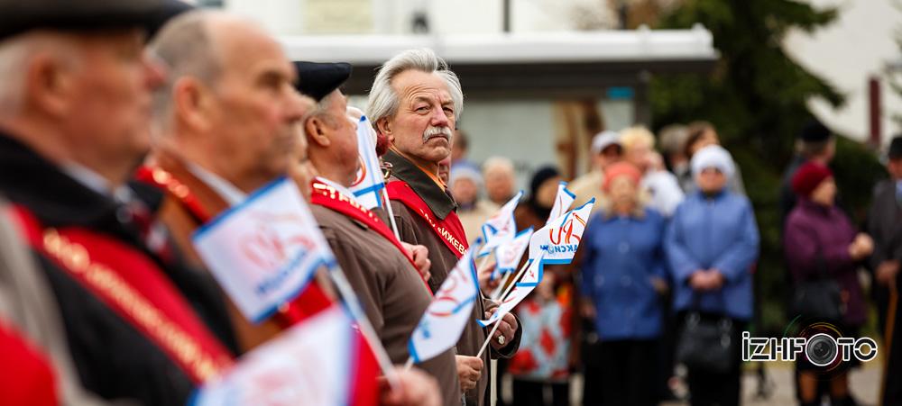 Демонстрация трудящихся Первомай в Ижевске