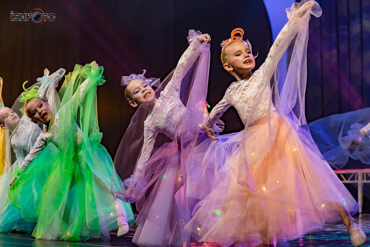 Театр танца Розовый слон фотографии