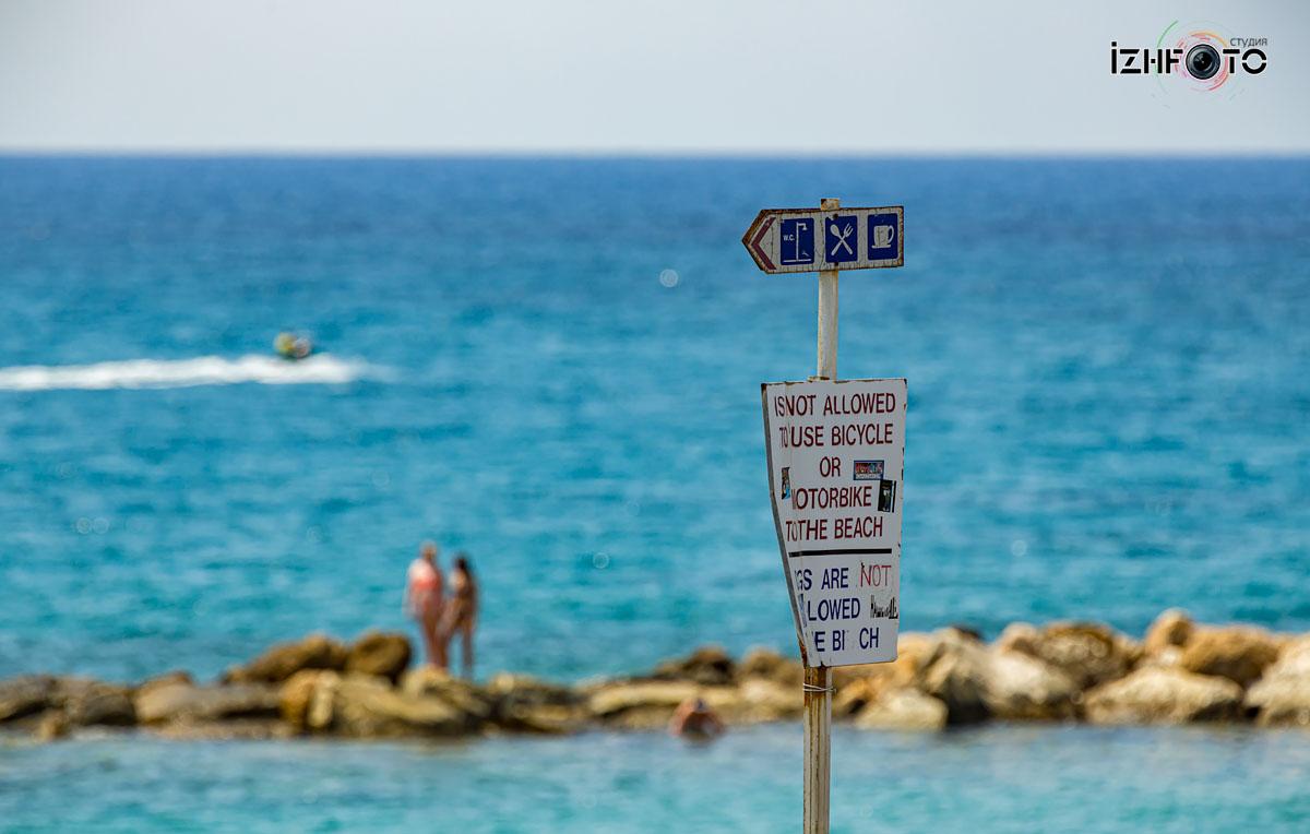 Отдых на Кипре Пафос Фото