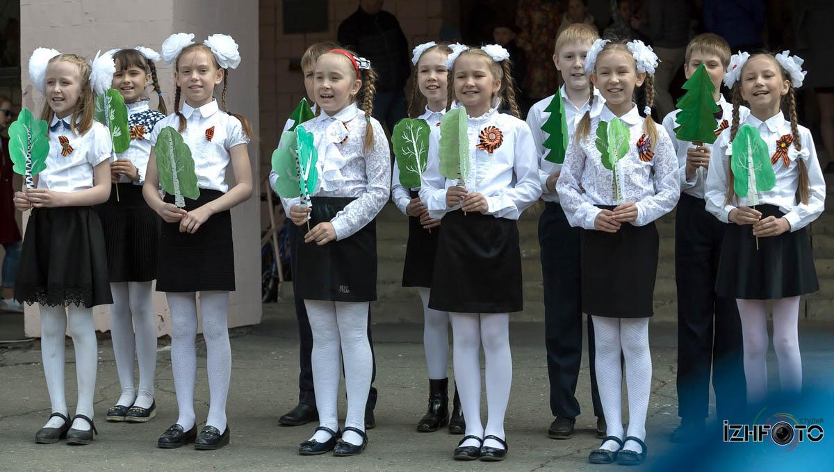 9 Мая Ижевск Фото