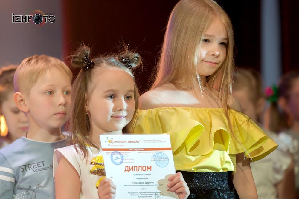 Фестиваль Зажигаем звезды в Ижевске