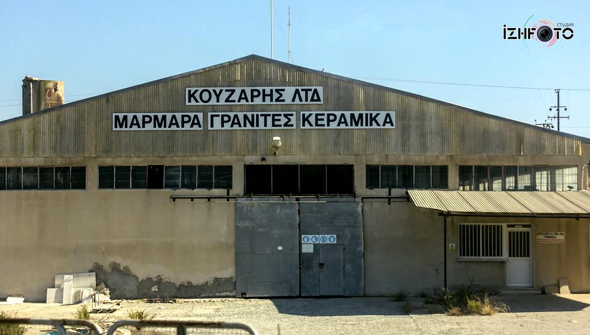 Деревни на Кипре