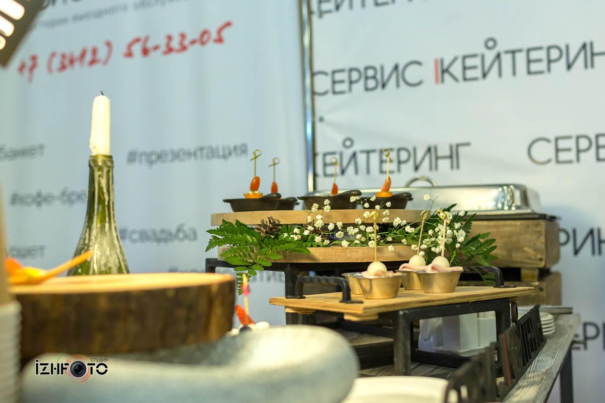 Кейтеринг на свадьбе в Ижевске