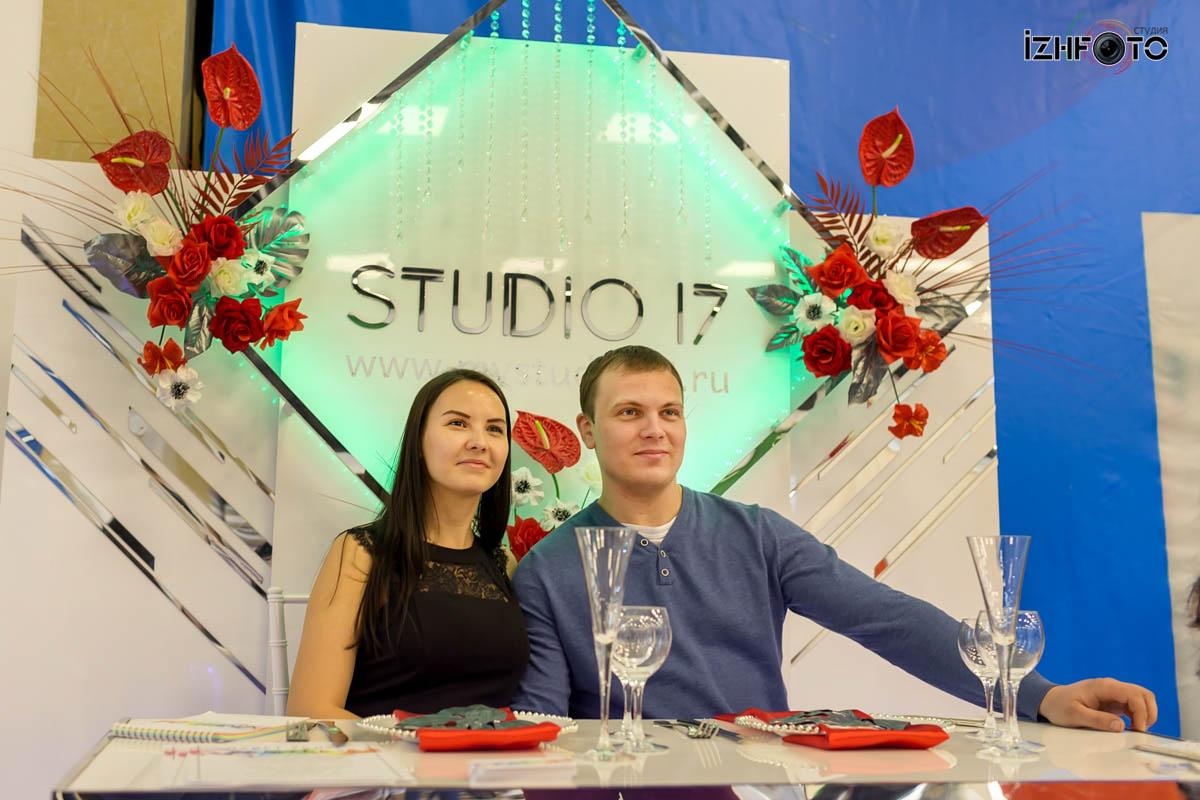 Studio 17 Ижевск