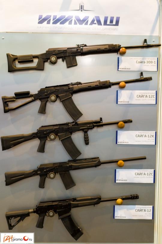 Выставка оружия Фото