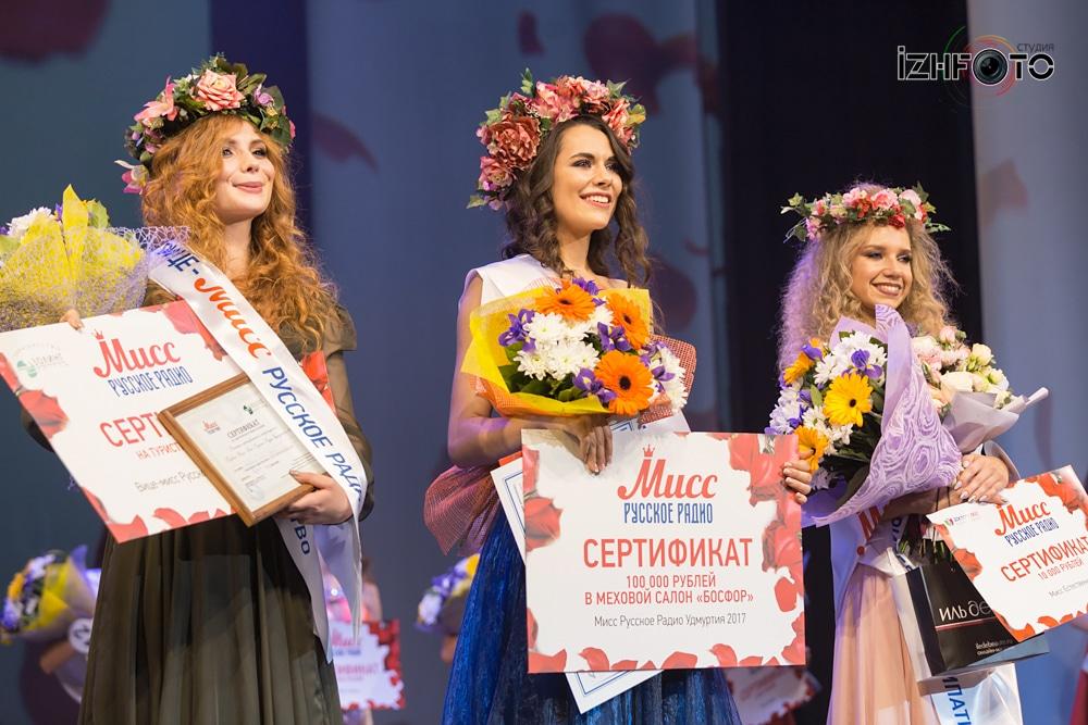 Мисс Русское радио Удмуртия Фото
