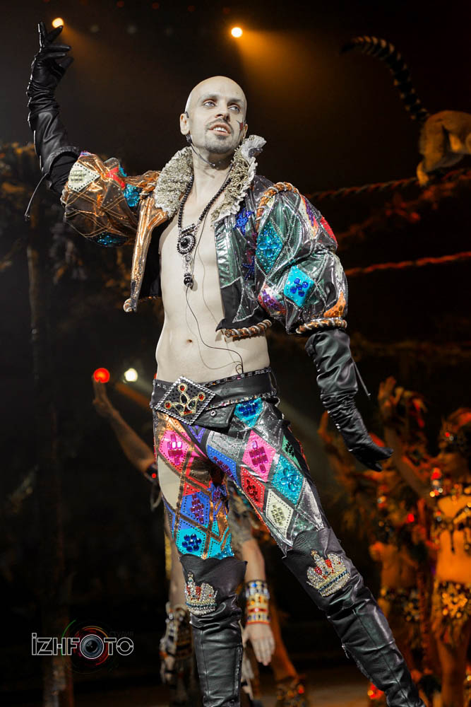 Королевский цирк Фото