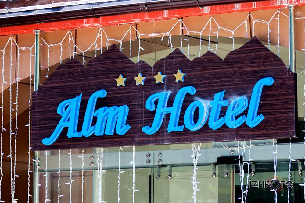Alm Hotel Красная поляна Фото