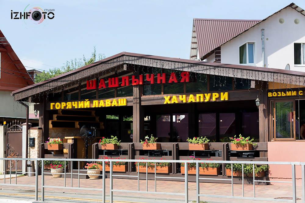 Красная поляна рестораны