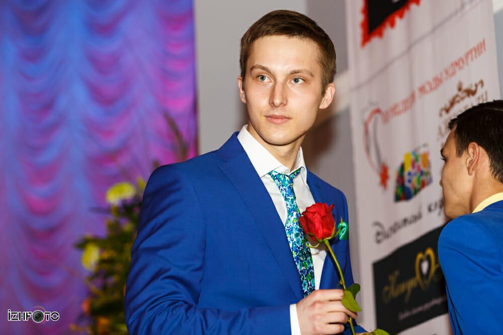 Стиль города Ижевск 2014