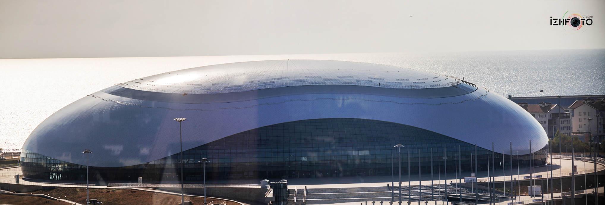 Стадион Большой Сочи Фото