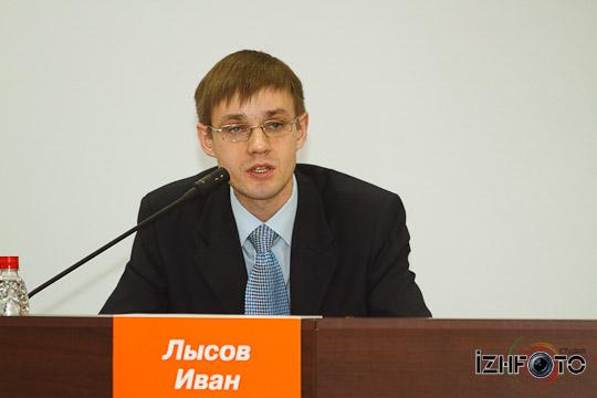 Иван Лысов Ижевск Фото