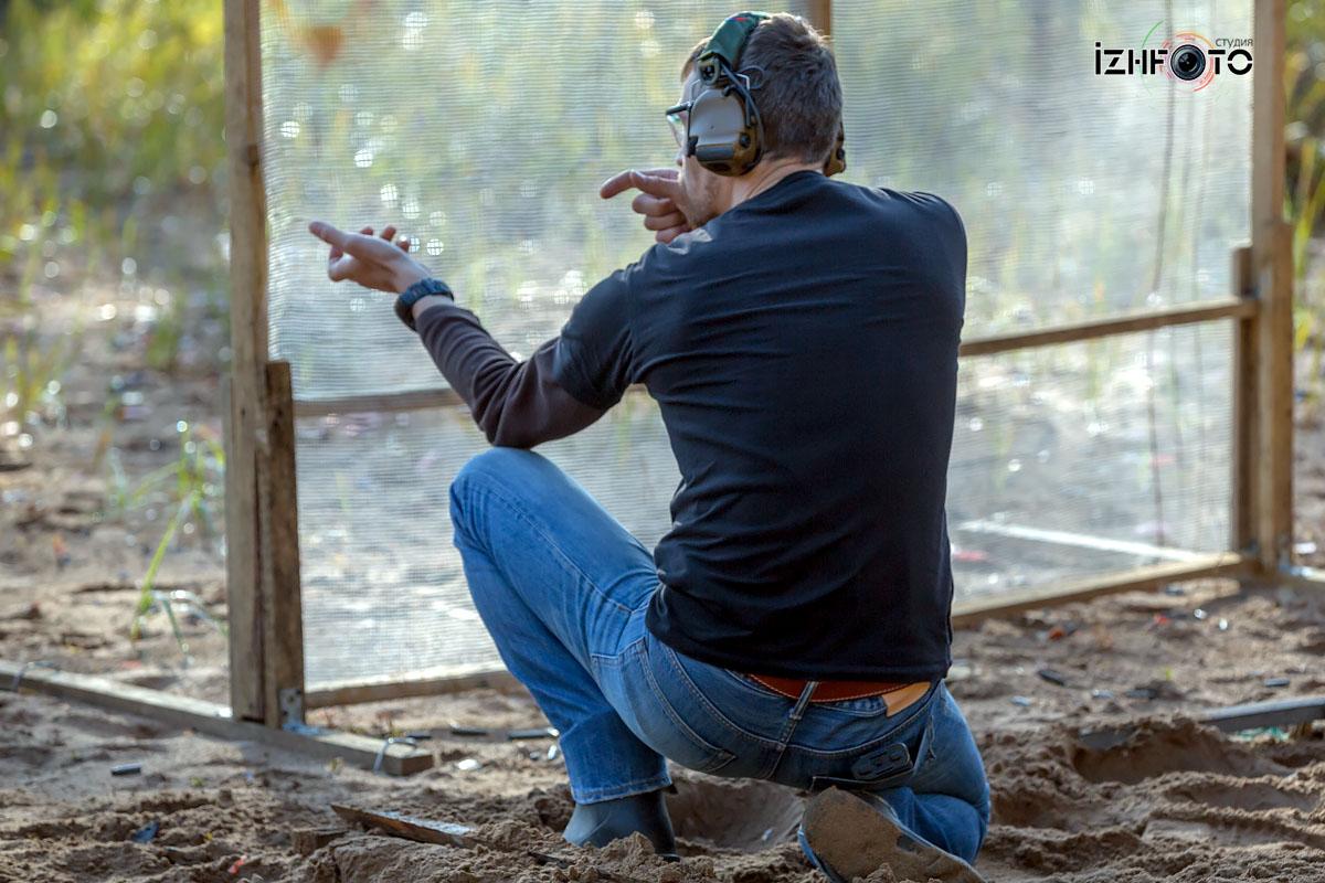 Оружие для практической стрельбы