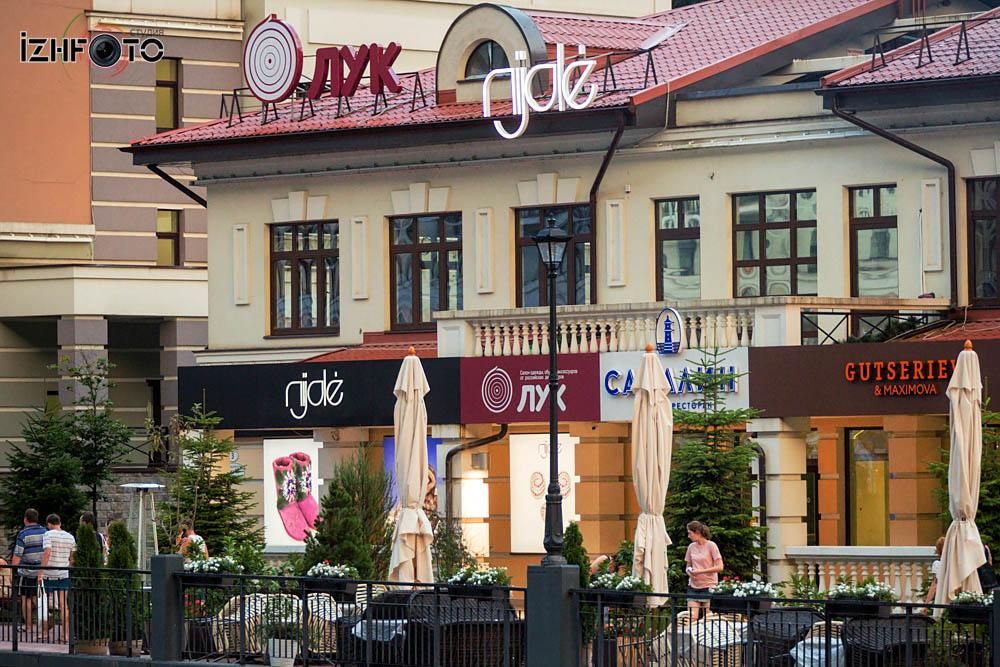 Рестораны Роза Хутор Фото