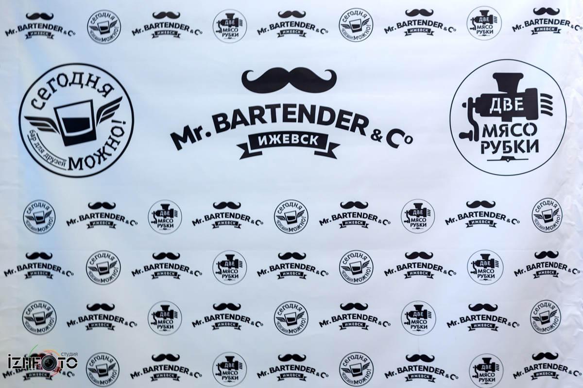 Независимая Ассоциация Барменов Ижевска «Mr.Bartender»