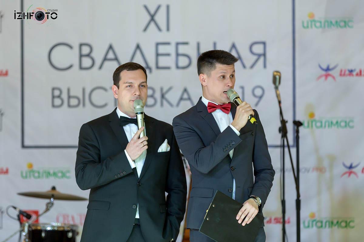 Открытие свадебной выставки в Ижевске