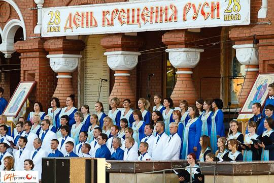 Церковное хоровое пение