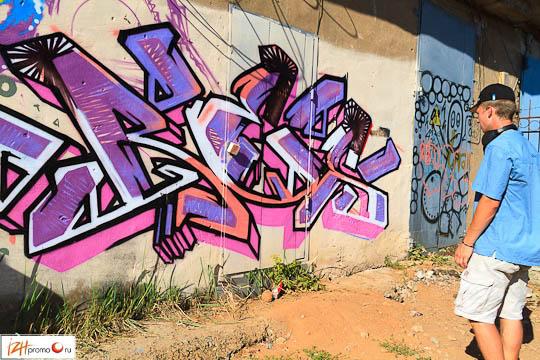 Граффити Ижевск Фото