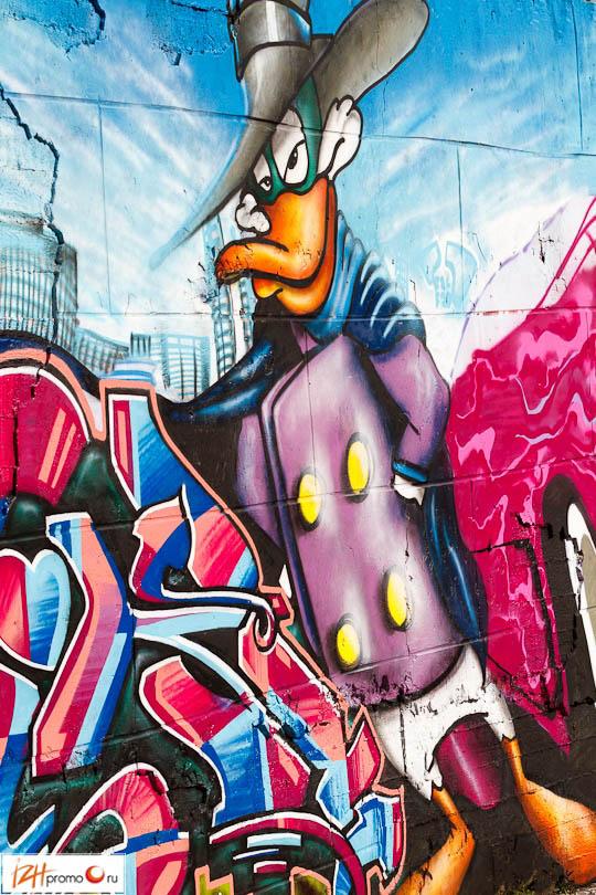 Фестиваль Граффити Фото