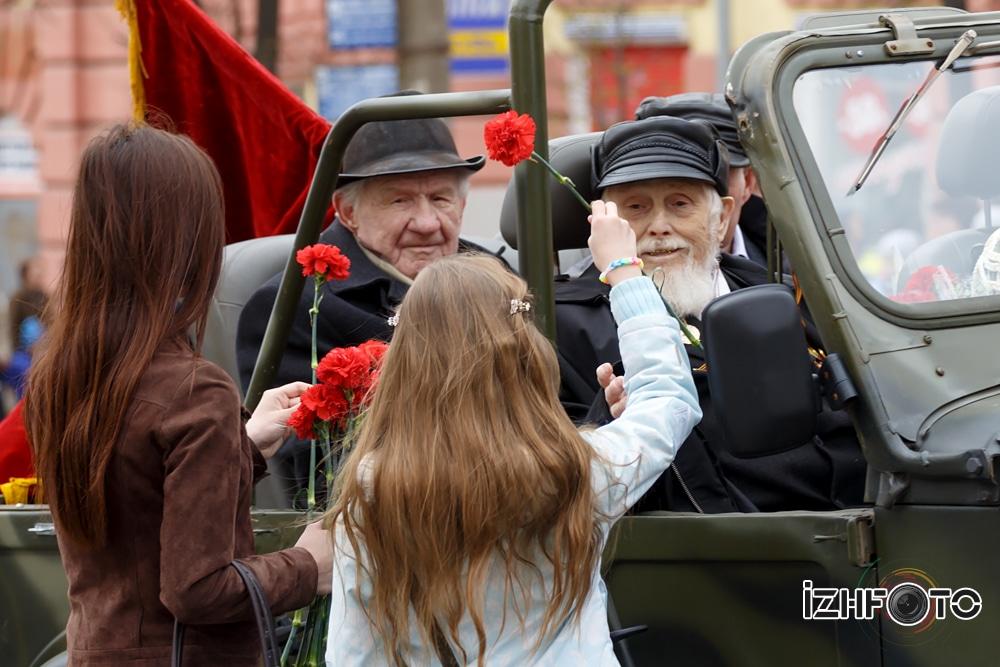 70-летие Победы Ижевск Фото