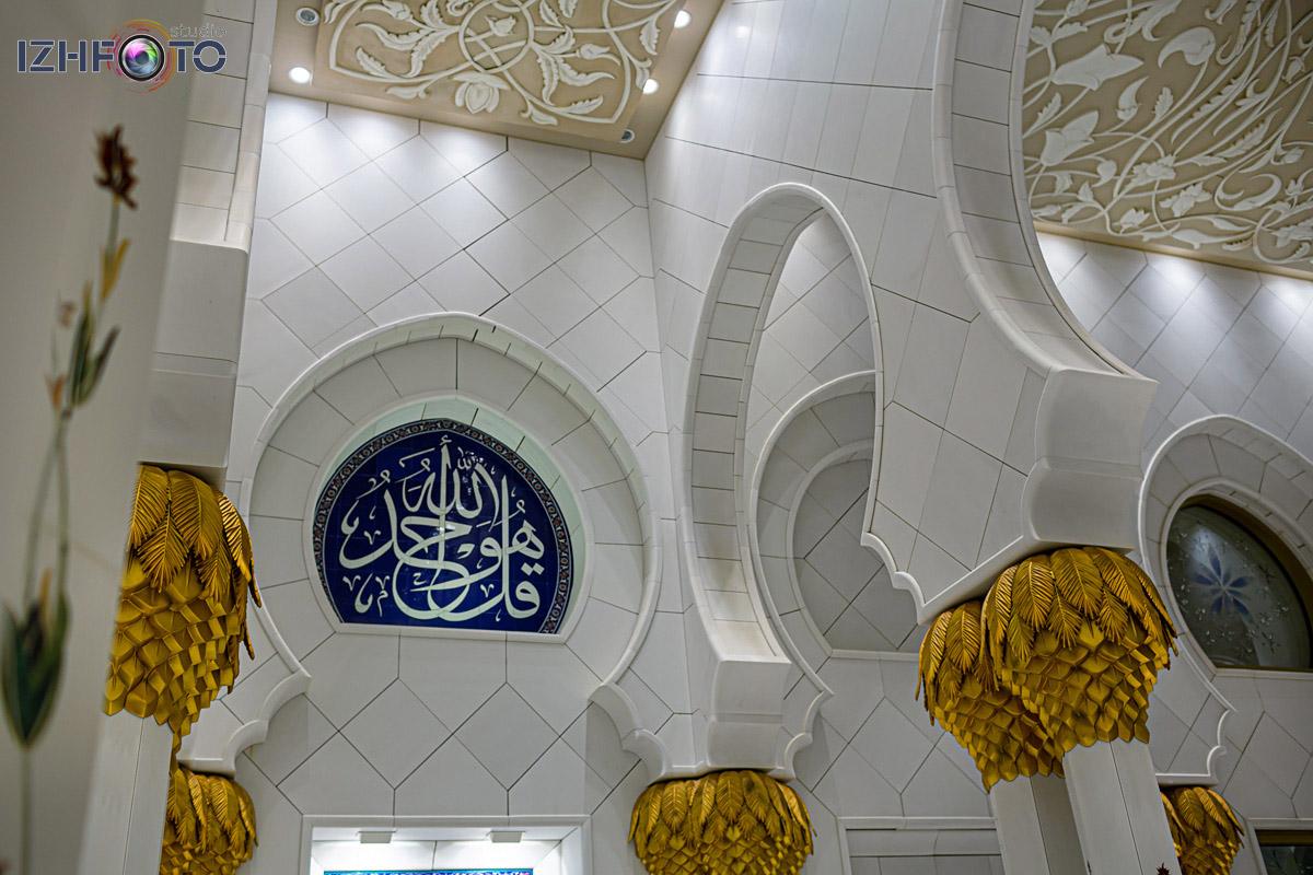 Фото мечетей в Объединенных арабских Эмиратах