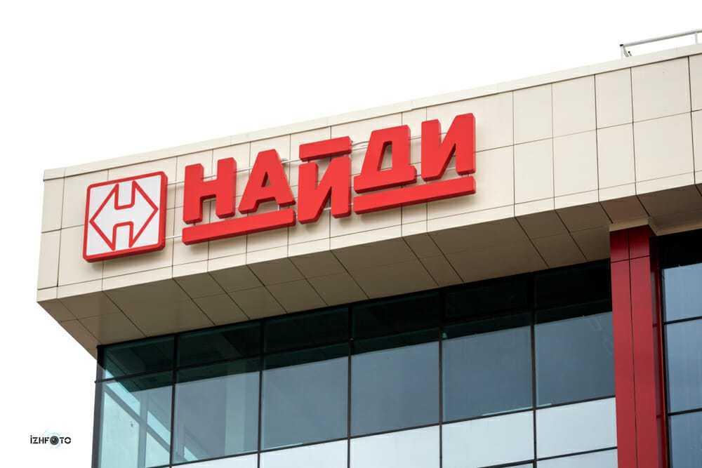 Вид с крыши бизнес-центра НАЙДИ, Ижевск