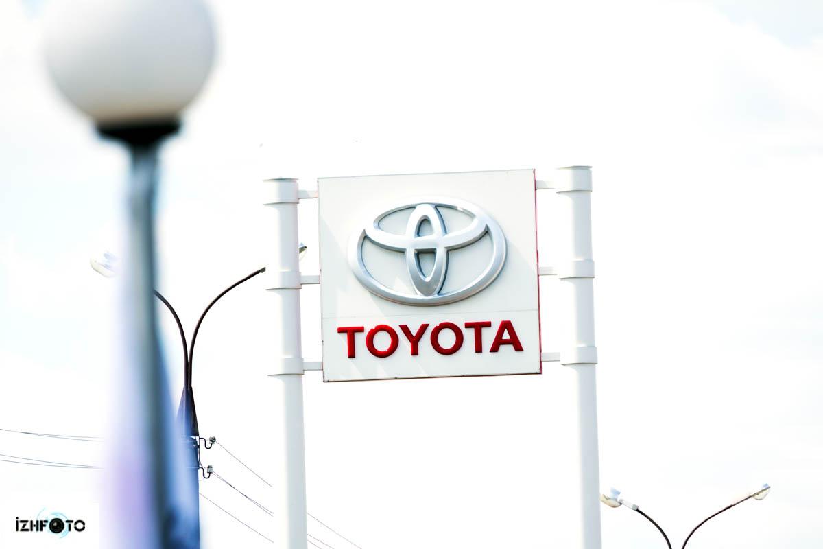 Автосалон Toyota, Ижевск