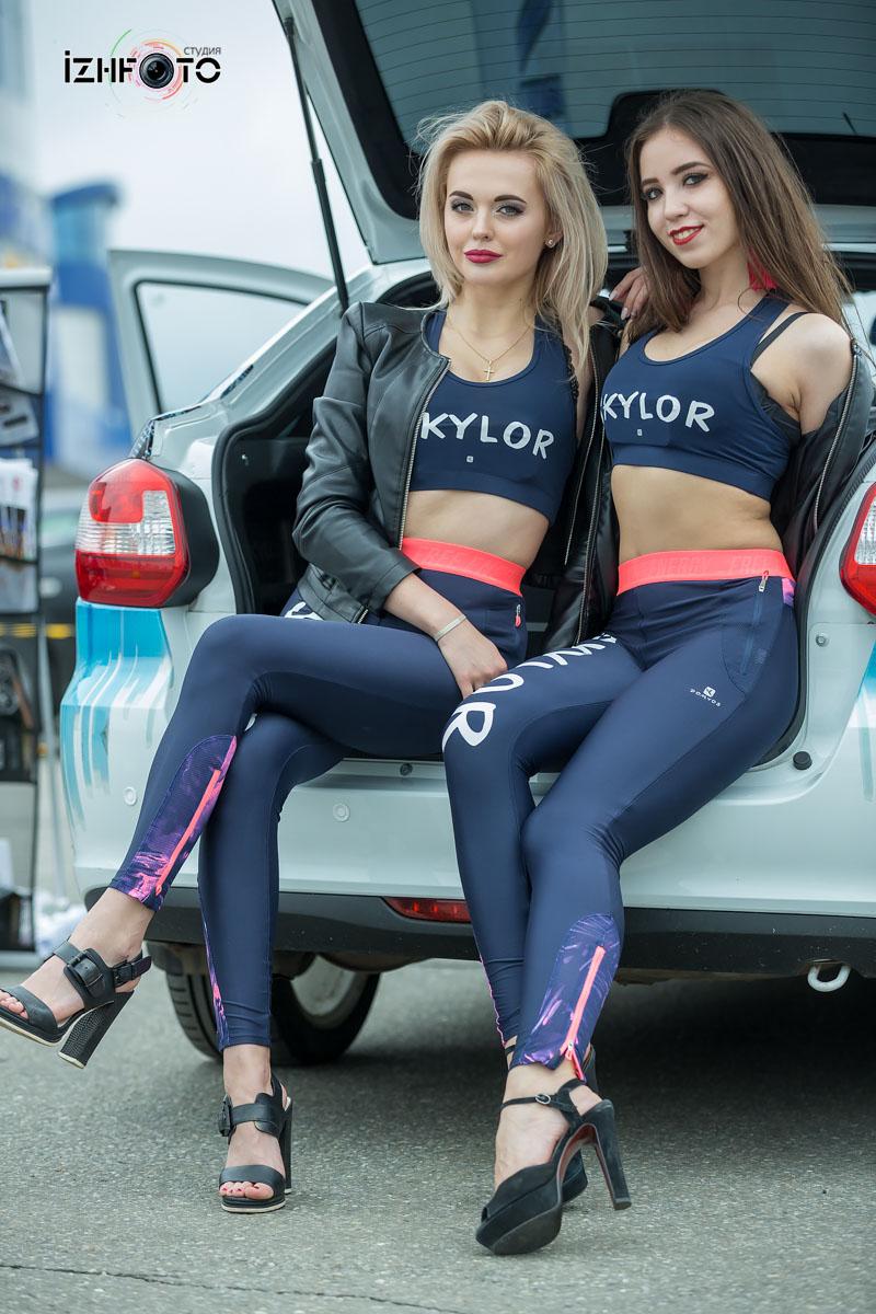 Автозвук Skylor