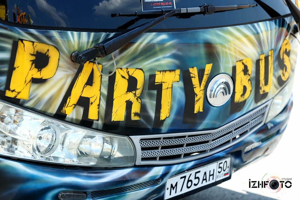Party Bus в Ижевске
