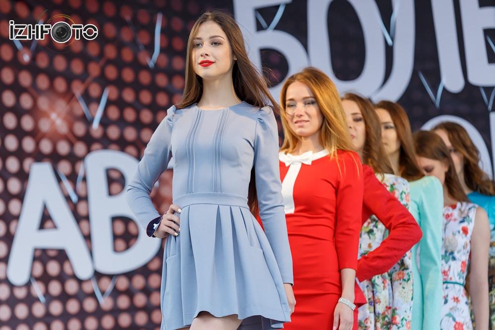 Чекерил – конкурс Мисс Бафи