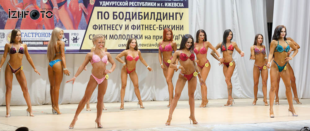 Первенство ПФО 2017 Ижевск Фитнес бикини