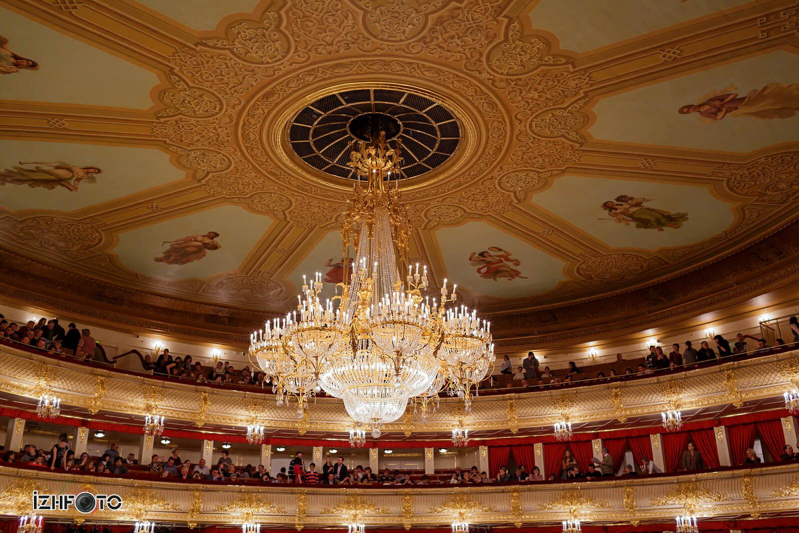 Большой театр Фото