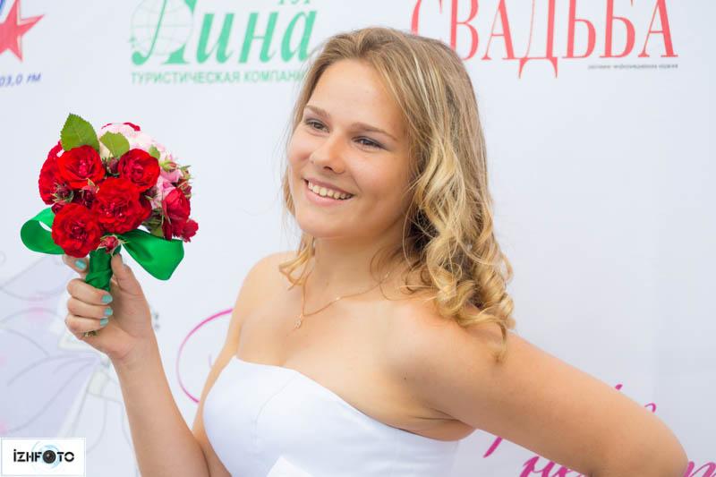 Невесты Ижевска