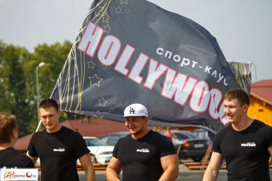 Летние семинары по фитнесу в Ижевске