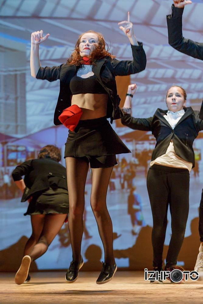 Танцы Ижевск Фото